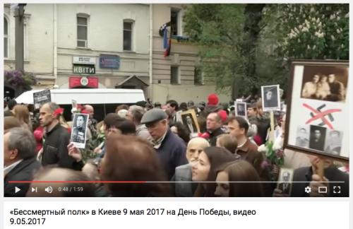 kiev9maj2017deododligasregementepasserarmazepagatan