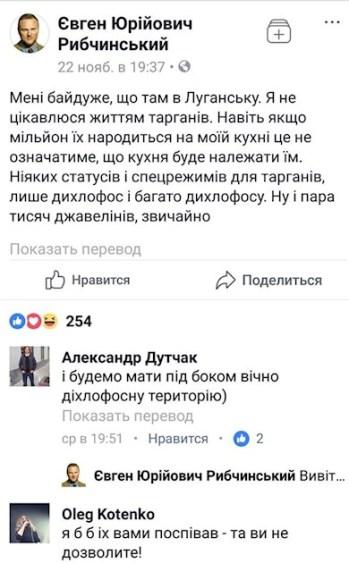 ribchinkski22nov2017
